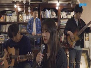 초묘 (超妙) - [그 봄은 그 봄이 아니고, 그 여름은 그 여름이 아니었다] Official Live Video