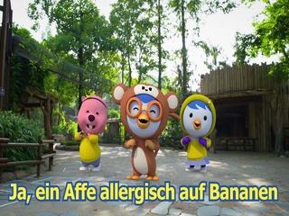 바나나 알러지 원숭이 (German Ver.)