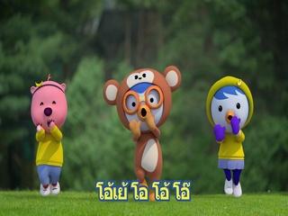 바나나 알러지 원숭이 (Thai Ver.)