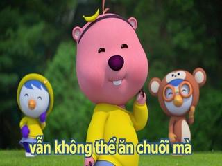 바나나 알러지 원숭이 (Vietnamese Ver.)