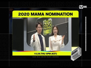 [2020 MAMA] 2020 MAMA Nomination starts today!