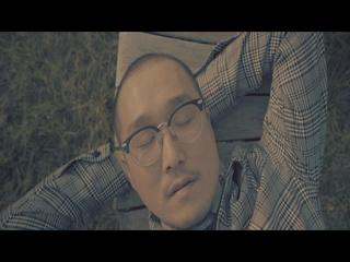 그놈이 그놈 (Feat. Asdf) (Teaser)