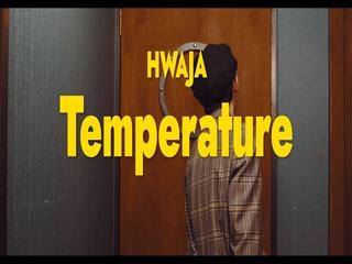 온도차 (Temperature)