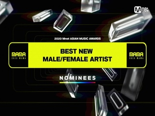 [2020 MAMA Nominees] Best New Male/Female Artist