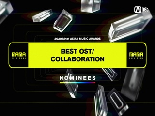 [2020 MAMA Nominees] Best OST/Collaboration