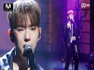'STUDIO M' 여심 녹이는 나쁜 목소리 '기현(몬스타엑스)'의 'Bad(원곡   Christopher)' 무대