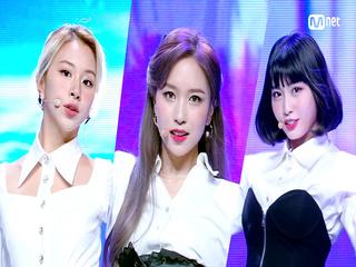 '최초 공개' 절정의 미모 '트와이스'의 'UP NO MORE' 무대