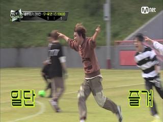 [3회] (일단 세리머니 하고 본다..◐ㅅ◐) 사실상 경기는 뒷전인 분들의 승부차기 타임!