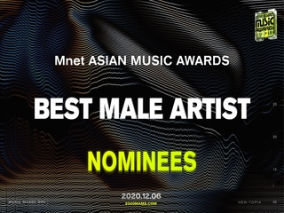 [2020 MAMA Nominees] Best Male Artist