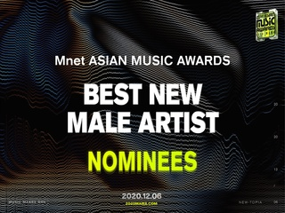 [2020 MAMA Nominees] Best New Male Artist