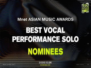 [2020 MAMA Nominees] Best Vocal Performance Solo