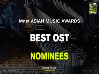 [2020 MAMA Nominees] Best OST