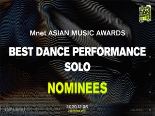 [2020 MAMA Nominees] Best Dance Performance Solo