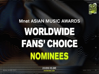[2020 MAMA Nominees] Worldwide Fans′ Choice