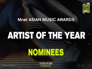 [2020 MAMA Nominees] Artist of the Year