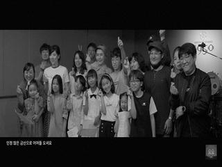 금산송 (Feat. 조정민) (Making Film)
