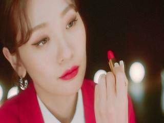 빨간 립스틱 (Teaser)