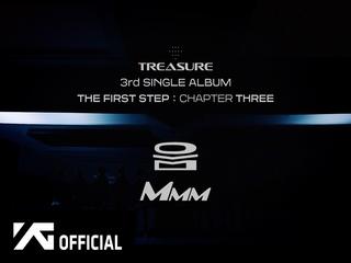 음 (MMM) (DANCE PERFORMANCE) (Teaser 1)