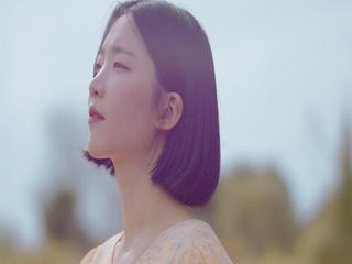 나와 함께 하시네 (Feat. 황하나)