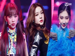 '최초 공개' 강렬하고 힙한 '시크릿넘버'의 'Got That Boom' 무대