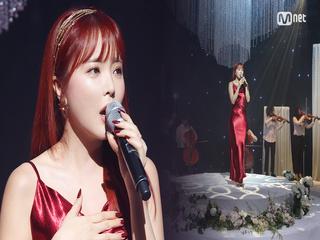'최초 공개' 발라더 변신 '홍진영'의 '안돼요' 무대
