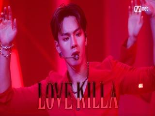 '최초 공개' 치명적 섹시 킬러 '몬스타엑스'의 'Love Killa' 무대