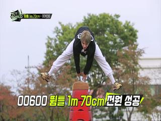 [4회] 뜀박질도 700♥ 뜀틀 높이 1m 70cm는 가볍게 CLEAR-☆하는 체육시티!