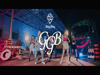 G.G.B (Teaser)