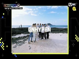 [ENHYPEN&Hi] ENHYPEN이 여러분을 찾아갑니다! 11월 11일(수) 첫방송