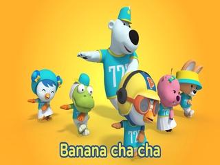 바나나차차 (Tagalog Ver.)