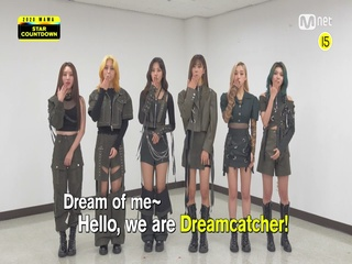 [2020 MAMA] Star Countdown D-26 by Dreamcatcher