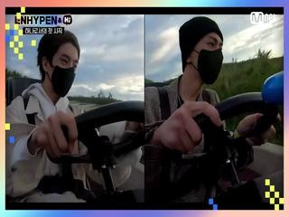 [1회]  ☞쫓고 쫓기는 추격전☞ 바람을 가르는 스피드 레이서 ENHYPEN!