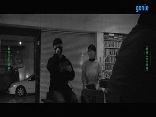 탐쓴 (TOMSSON) - [NON-FICTION] 앨범 발매 쇼케이스 스케치 영상
