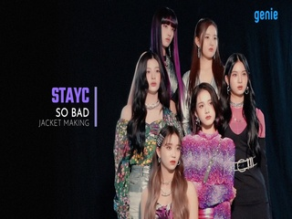 STAYC (스테이씨) - [Star To A Young Culture] 'SO BAD' Jacket Making