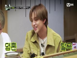 [5회] (나 도망갈 거야!) 고독한 대식가 햇쨔니의 영혼탈곡 먹방 (Feat.26접시)