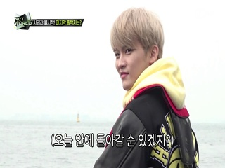 [5회] 주꾸미와의 눈치싸움 시작 ⊙ㅅ⊙ 낚린이's 혼돈의 낚시 미션!