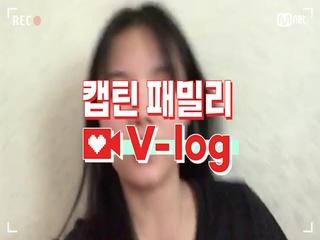 [캡틴] 패밀리 V-log | 오디션 전날 밤 #박서윤