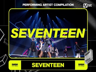 [2020 MAMA] Performing Artist Compilation <SEVENTEEN>