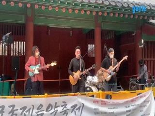 BULGOGIDISCO - [alright!] 동묘국제음악축제 (in 동묘시장)' 공연 영상