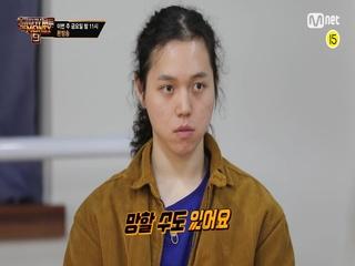 [6회/예고] '쇼미가 장기자랑인 줄 알아?!' 치열한 음원배틀의 시작 I 금요일 밤 11시