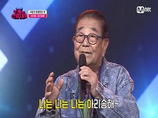 [1회] '새싹 신인 MC' 아리송해(송해)의 '딴따라' 무대♬