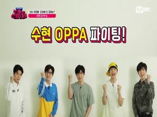 [1회] 신인 아이돌 그룹 '더러버'를 소개합니다! (feat. 리더 수현 OPPA)