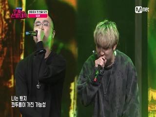 [1회] 래퍼를 꿈꾸는 QDR(꽈뚜룹)의 '꿈' 무대(feat. 최엘비)♬