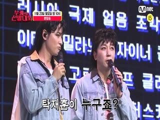 [2회 예고] '미치셨어요?!' 더 강력해진 막강 부캐들이 찾아온다! | 11/23(월) 밤 10시