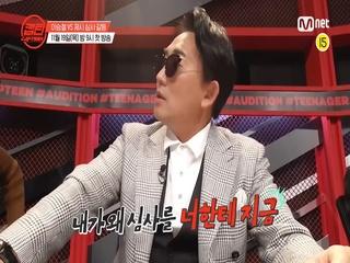 [캡틴/1회예고] '기회를 줘야지' 이승철 VS 제시 과열되는 심사 갈등 | 11/19(목) 밤 9시 첫/방/송