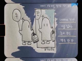 크로크노트 - [작은 밤] '두 잔' Lyric Video