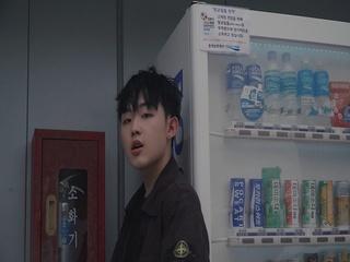 탓해 (Feat. PULLIK)