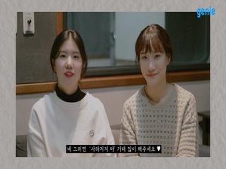 시월십사일 - [사라지지 마 (Feat. 유지수 of 참솜)] 발매 인사 영상