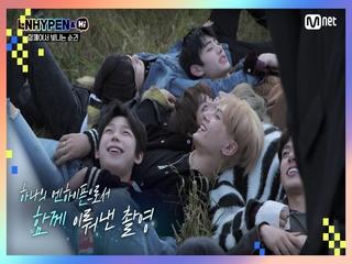 [2회] (감격♡) 함께여서 더 행복했던 첫 번째 자켓촬영!