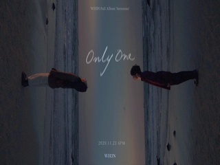 Only One (Teaser)